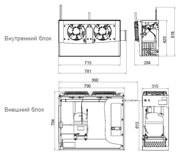 Сплит-система POLAIR SB216S - 1