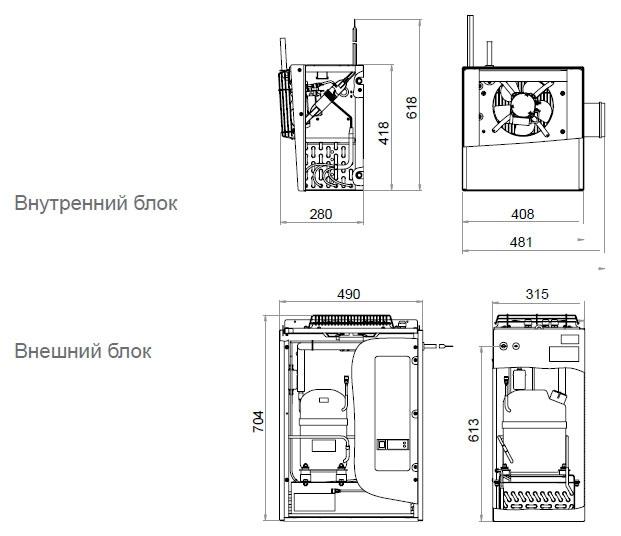 Сплит-система POLAIR SM113S - 1