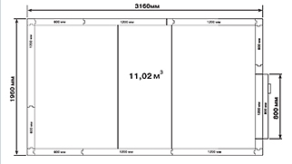 Холодильная камера POLAIR КХН-11,02 - 2